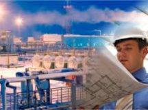 Объекты, подлежащие экспертизе промышленной безопасности