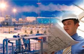 Объекты подлежащие экспертизе промышленной безопасности